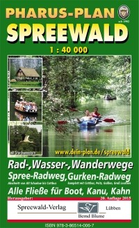 Spreewald. Rad-, Wasser- und Wanderkarte 1:40 000
