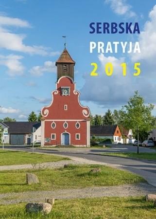 Serbska Pratyja 2015