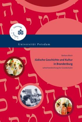 Jüdische Geschichte und Kultur in Brandenburg